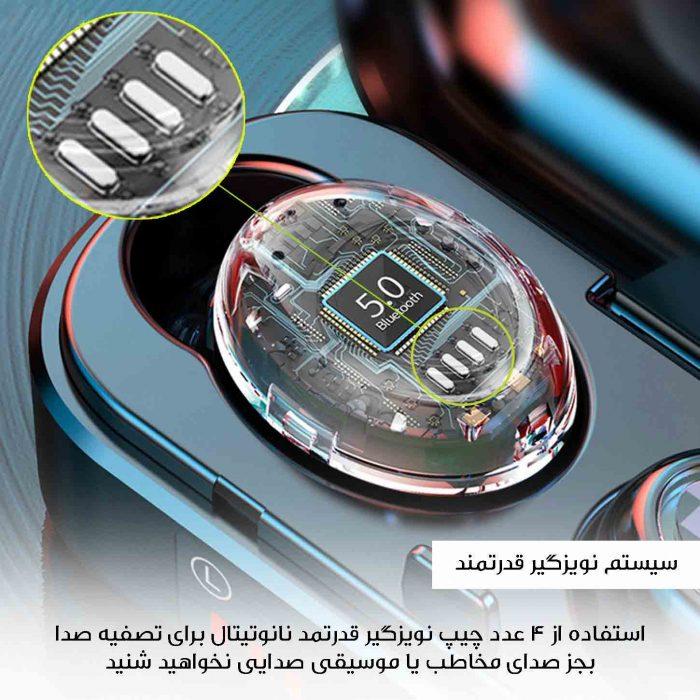 هدفون بی سیم نورمس مدل NURBUDS V7 سیستم نویزگیر قدرتمند