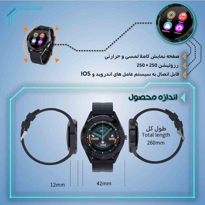 ساعت هوشمند نورمس مدل NURKELLO KY10 ابعاد