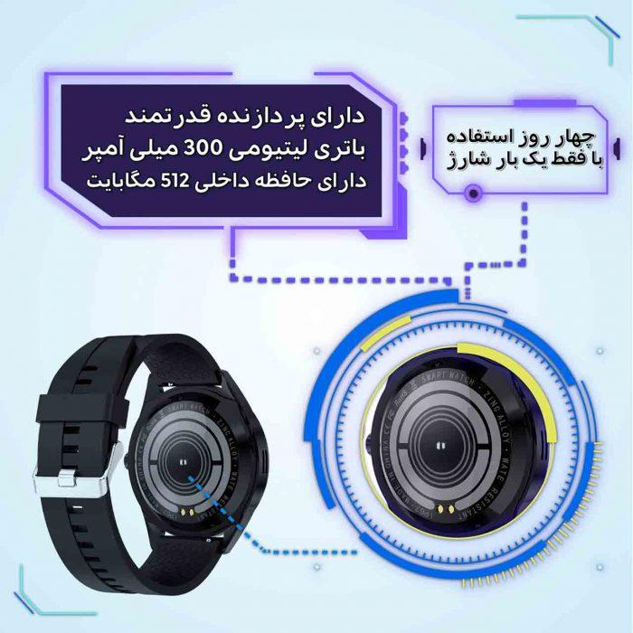 ساعت هوشمند نورمس مدل NURKELLO KY10 دارای پردازنده و باتری قدرتمند