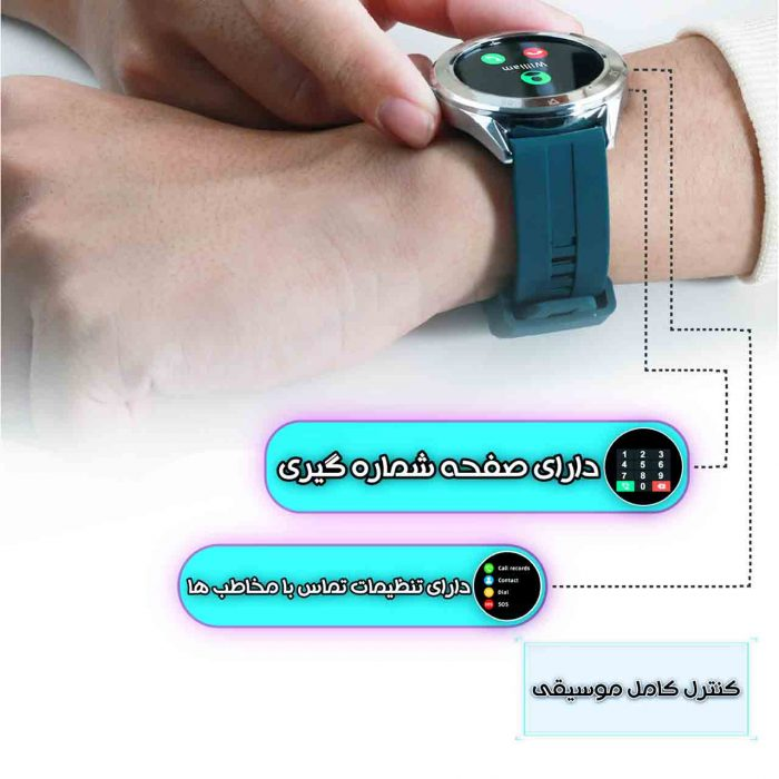 ساعت هوشمند نورمس مدل NURKELLO KY10 دارای صفحه شماره گیری