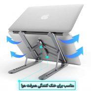 استند لپ تاپ پاور برلین مدل ST1