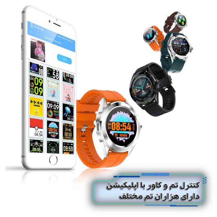 ساعت هوشمند نورمس مدل NURKELLO KY10 کنترل تم و کاور