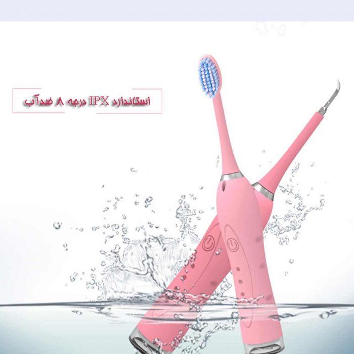 جرم گیر دندان و مسواک برقی هارمن مدل HM228 ضد آب