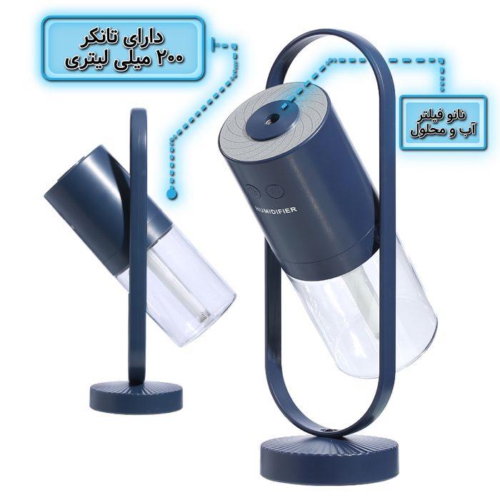 دستگاه بخار