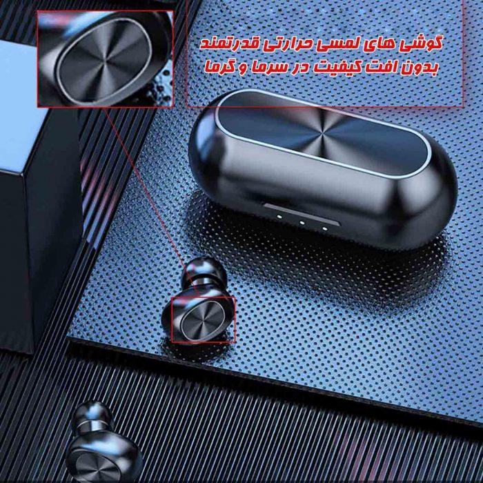 هدفون بی سیم نورمس مدل NURBUDS B5 دکمههای لمسی کیفیت بالا
