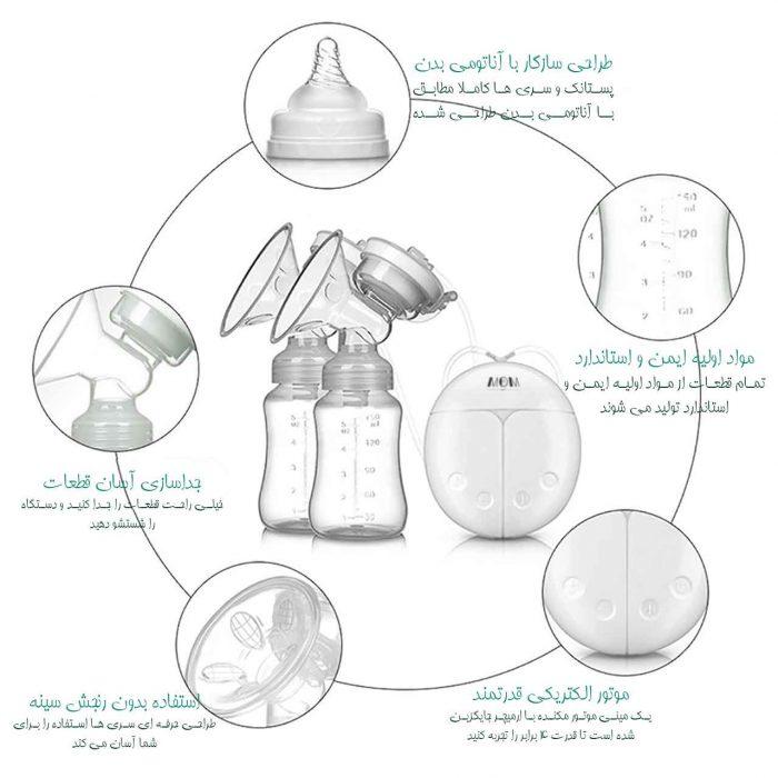 شیر دوش برقی مام مدل D112 ویژگیها
