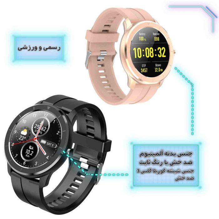 ساعت هوشمند نورمس مدل NURKELLO NT6 کاربری رسمی و ورزشی با جنس بدنه آلومینیومی
