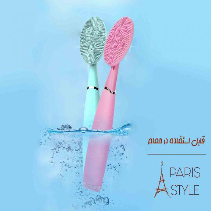 برس پاکسازی پاریس استایل مدل YJK03 امکان استفاده در حمام