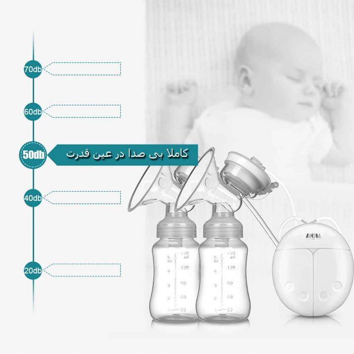 شیر دوش برقی مام مدل D112 بدون نویز و سر و صدا