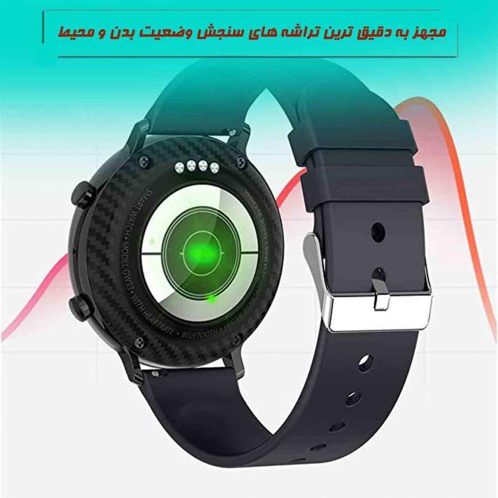 ساعت هوشمند نورمس مدل NURKELLO GW33 دارای سنسورهای دقیق