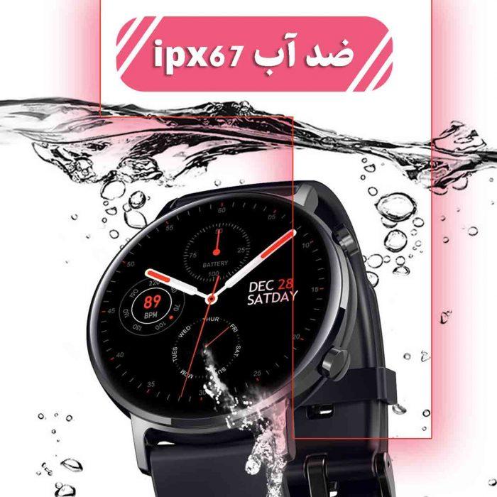 ساعت هوشمند نورمس مدل NURKELLO GW33 ضد آب
