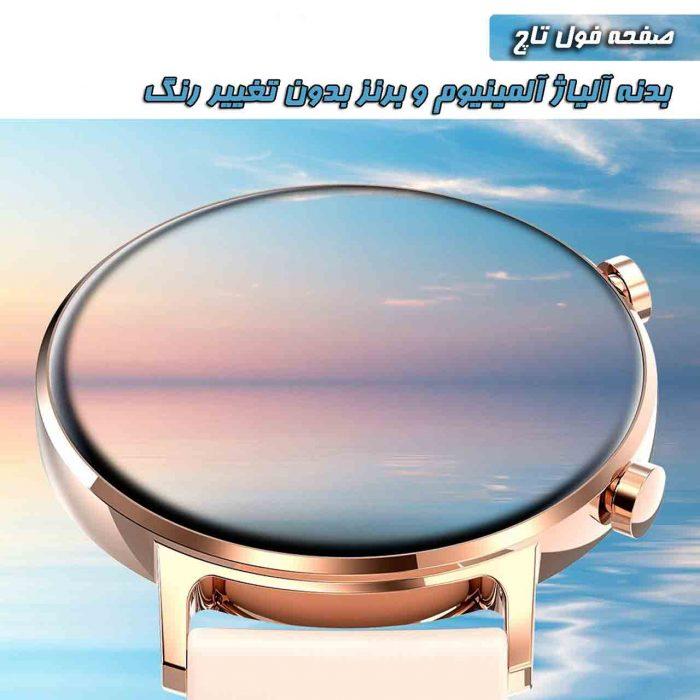 ساعت هوشمند نورمس مدل NURKELLO GW33 صفحه فول تاچ با بدنه آلومینیوم