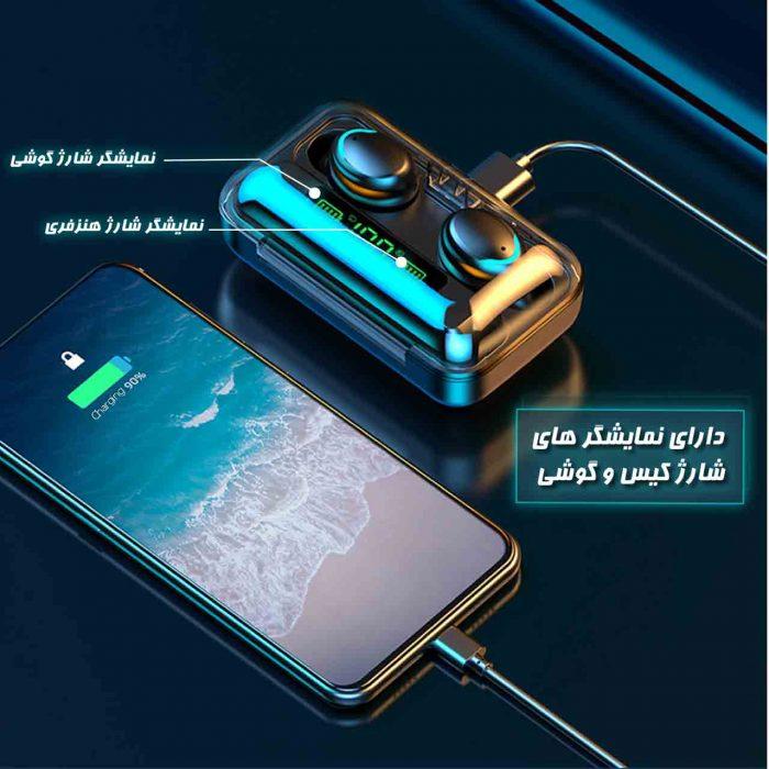 هدفون بی سیم نورمس مدل NURBUDS M11 دارای نمایشگر اعلان وضعیت شارژ کیس و گوشی