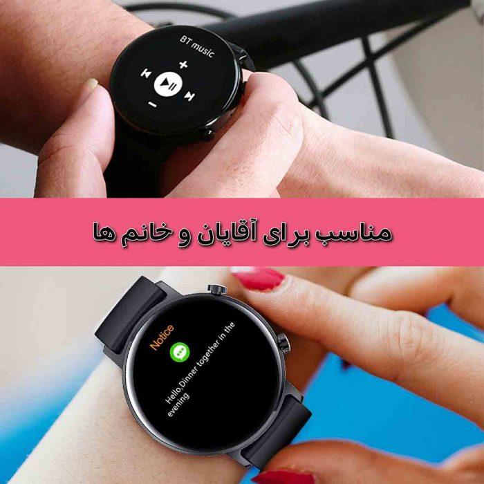 ساعت هوشمند نورمس مدل NURKELLO GW33 مناسب برای آقایان و بانوان