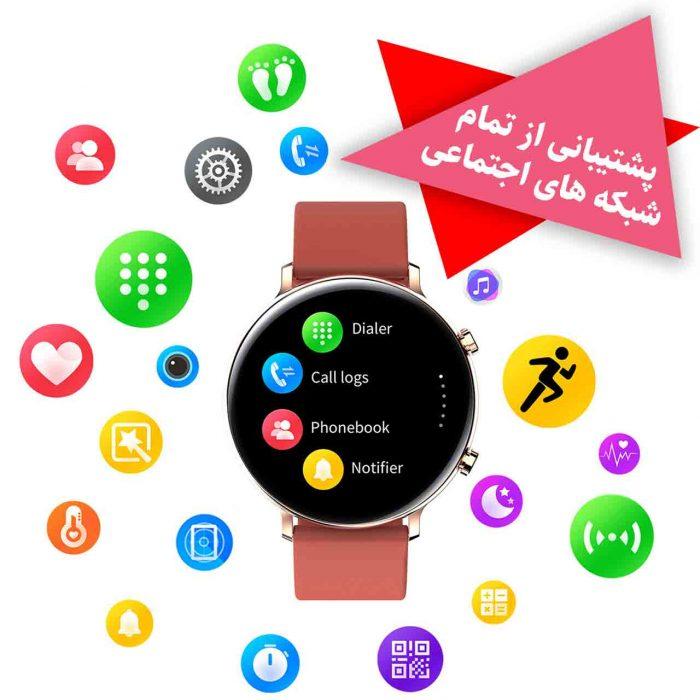 ساعت هوشمند نورمس مدل NURKELLO GW33 پشتیبانی از شبکههای اجتماعی