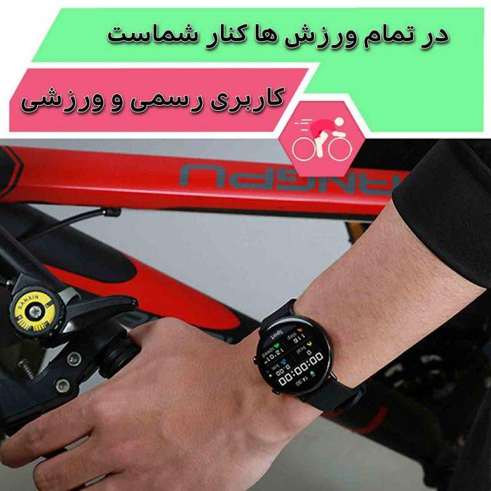 ساعت هوشمند نورمس مدل NURKELLO GW33 کاربری رسمی و ورزشی