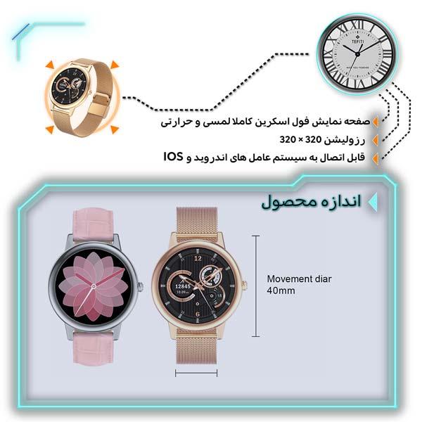 ساعت هوشمند نورمس مدل NURKELLO TE10 ابعاد