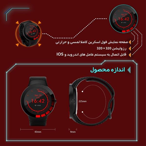 ساعت هوشمند نورمس مدل NURKELLO TE3 ابعاد
