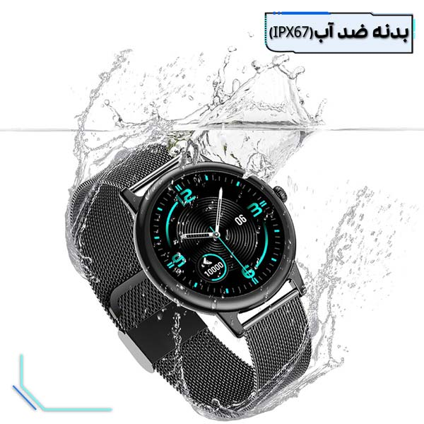 ساعت هوشمند نورمس مدل NURKELLO TE10 بدنه ضد آب