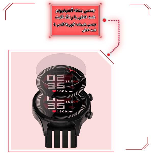 ساعت هوشمند نورمس مدل NURKELLO TE5 جنس بدنه آلومینیوم