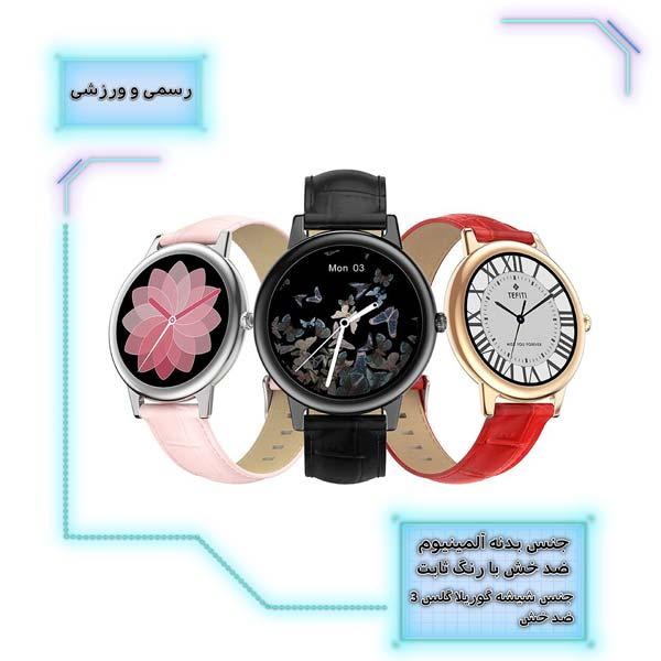 ساعت هوشمند نورمس مدل NURKELLO TE10 جنس بدنه آلومینیوم