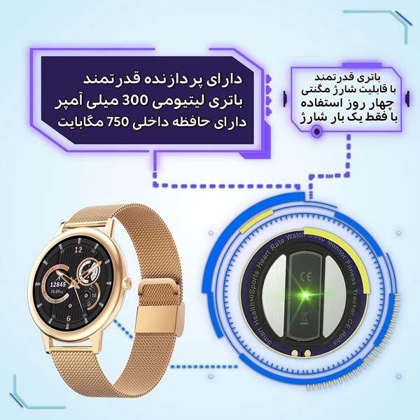 ساعت هوشمند نورمس مدل NURKELLO TE10 دارای باتری و ردازنده قدرتمند