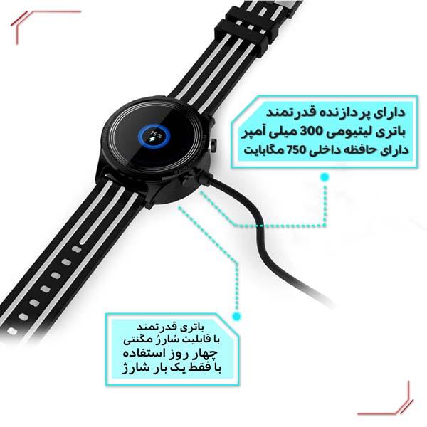 ساعت هوشمند نورمس مدل NURKELLO TE5 دارای باتری و پردازنده قدرتمند