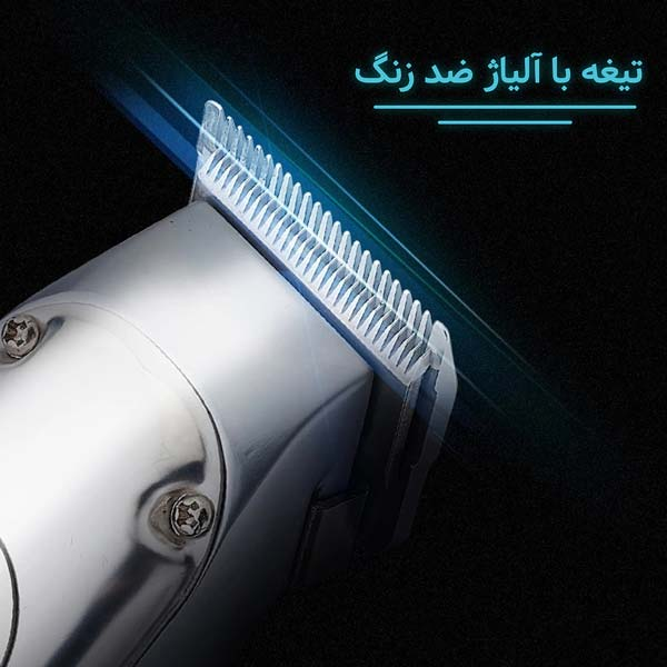 ماشین اصلاح موی صورت و بدن آل متال مدل CYN 3STAR جنس تیغه آلیاژ ضد زنگ