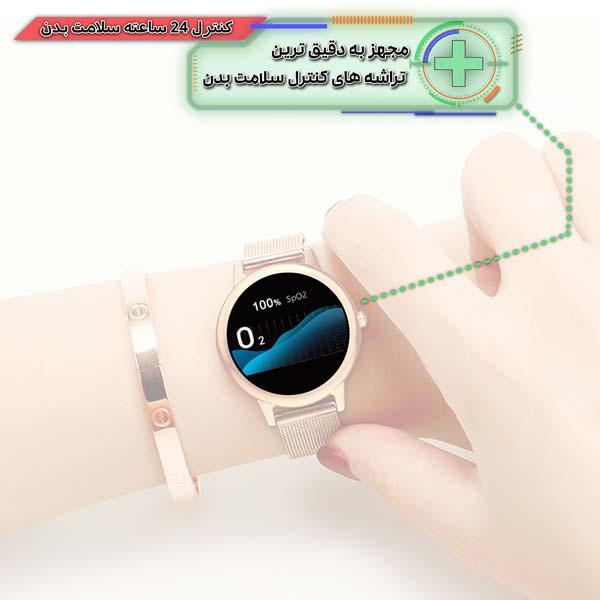 ساعت هوشمند نورمس مدل NURKELLO TE10 سنسورهای پایش وضعیت سلامتی