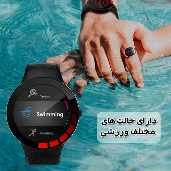 ساعت هوشمند نورمس مدل NURKELLO TE3 دارای انواع حالتهای ورزشی
