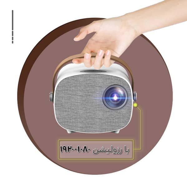 ویدئو پروژکتور و سینما خانگی امپلاتون مدل YG-230 رزولوشن فول اچ دی