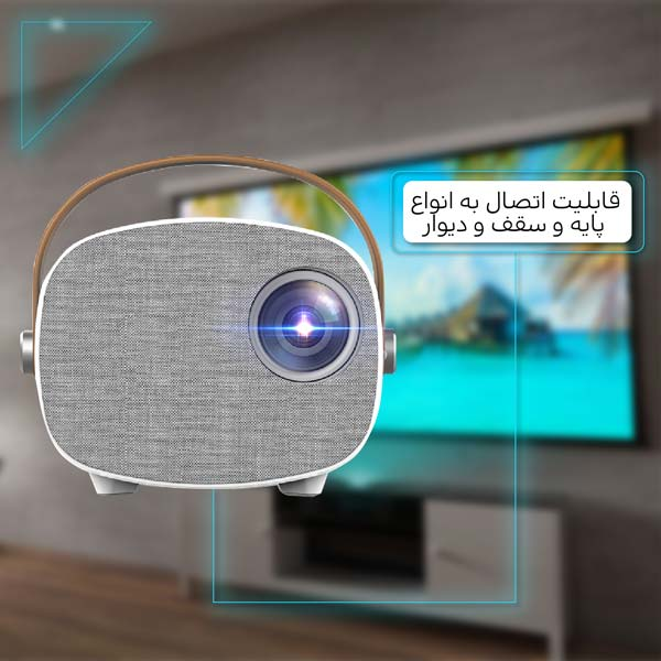 ویدئو پروژکتور و سینما خانگی امپلاتون مدل YG-230 استفاده آسان