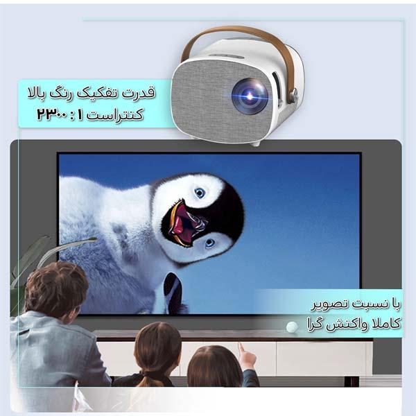 ویدئو پروژکتور و سینما خانگی امپلاتون مدل YG-230 تفکیک رنگ بالا